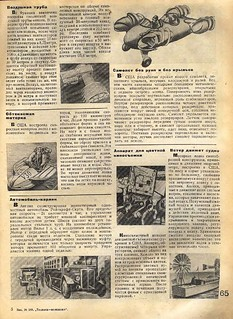 TM 1935-06-66