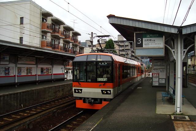 2015/06 叡山電車 きらら #04