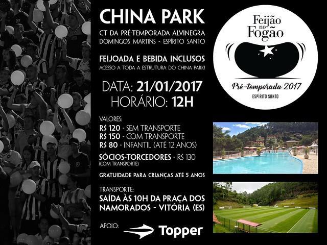 feijao_convite_facebook (1)