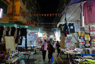 Temple St Night Market - Stores