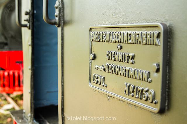 Museum KA8-9856rw