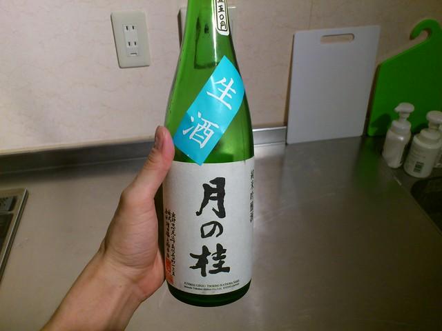 月の桂夏の生酒