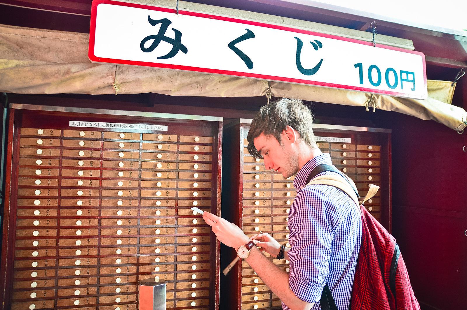 O-mikuji Fortune