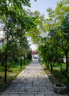 Inner Courtyard & Gardens @ The Ethnological Museum - Pristina, Kosovo | by Paul Diming