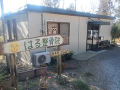 DSCN9220