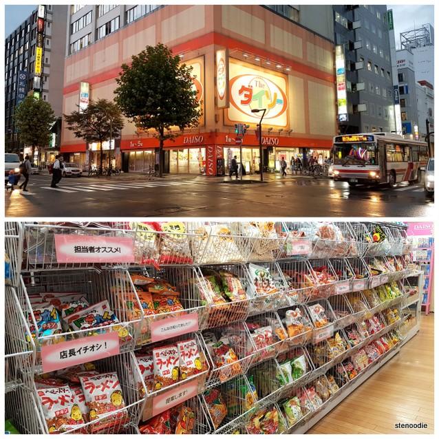 Daiso 100 yen store