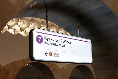 MoscowMetro_City-ID_Moscow_14