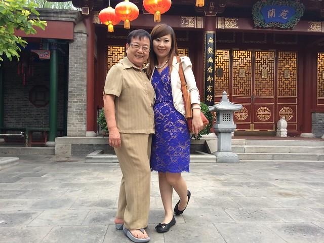 20150618北京行 133