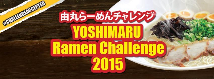 ramen challenge poster