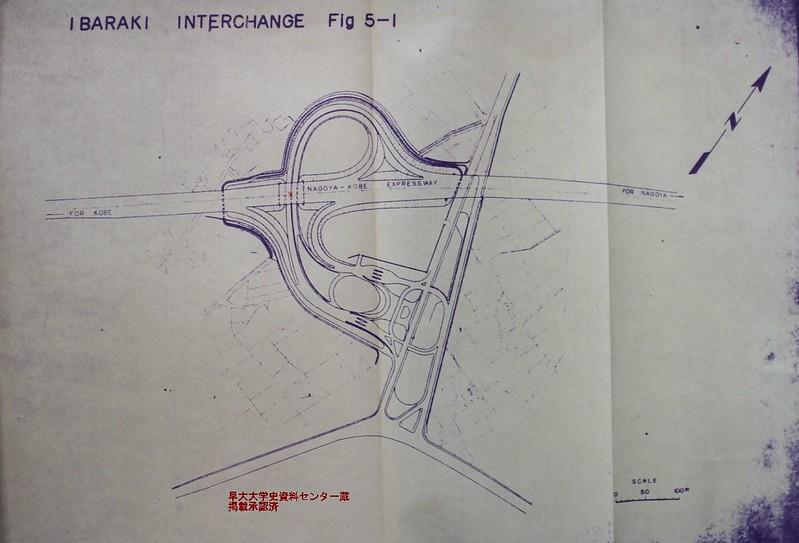 祝名神高速全通50周年 当時の茨木IC (9)