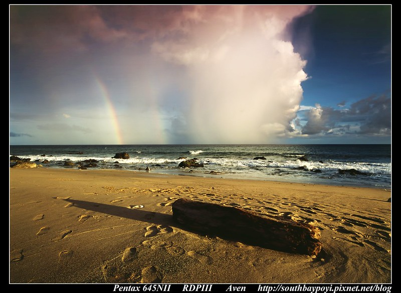 恆春半島-海口記憶