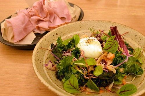 Cross breakfast salad bowl, Feather & Bone ham