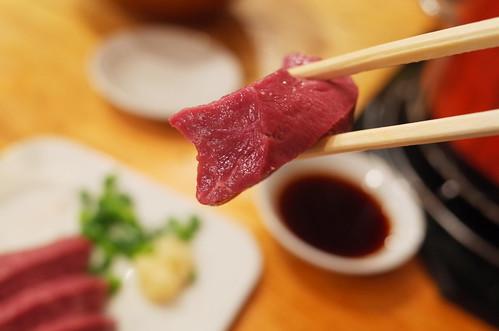 hatsu (heart) Horumon Dan Hanare 08