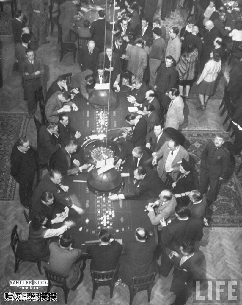 1946年罗马尼亚09