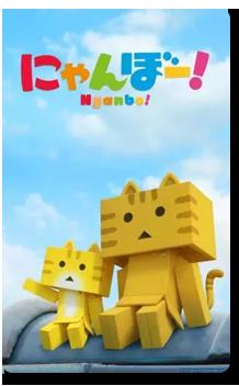 Nyanbo! Episodios Completos Online Sub Español
