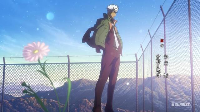 Mobile Suit Gundam Iron Blooded 39 - Higanbana