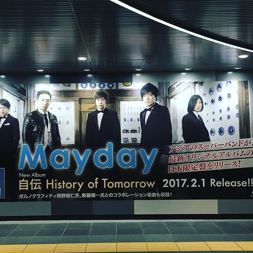 今夜!#mayday #五月天 #武道館 #渋谷地下