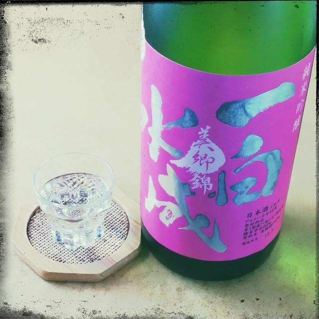 Ippakusuisei (pink label)
