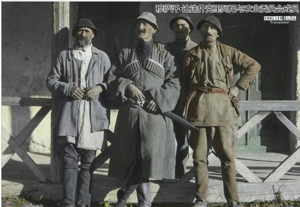 1929年斯瓦涅季27
