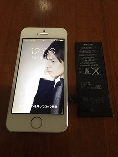 236_iPhone5Sのバッテリー交換 | by Smapho_Repair_House