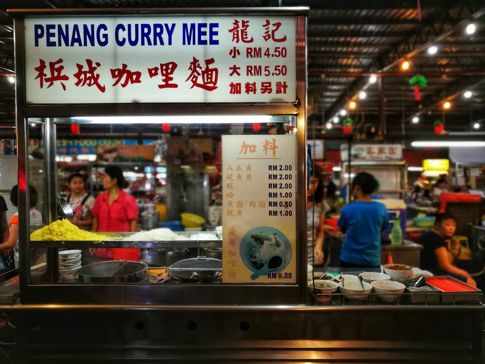 Long Kee Penang Curry Mee