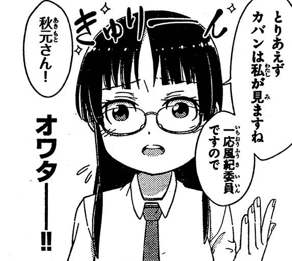 gokuakubanvi1006