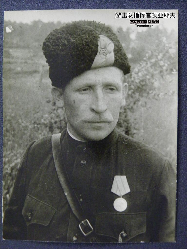 乌克兰游击队指挥官06