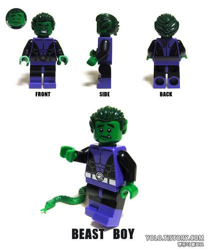 lego beast boy - photo #14