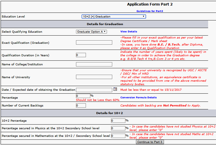 AFCAT Online Application Part 2