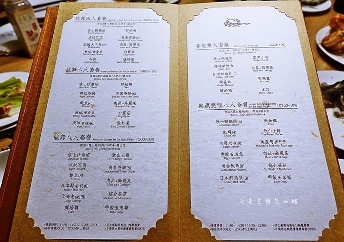 25 蒸龍宴 活體水產 蒸食 台北美食 新竹美食 台中美食