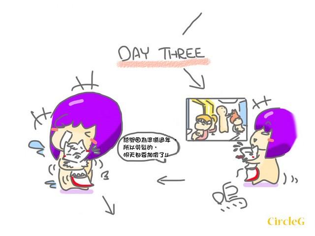 CIRCLEG 腦點系列 新年剪頭髮 多人到呢 利利是是 過年前剪髮  (4)