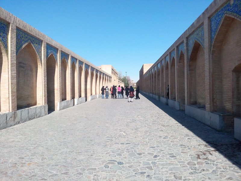 Мост Хаджу