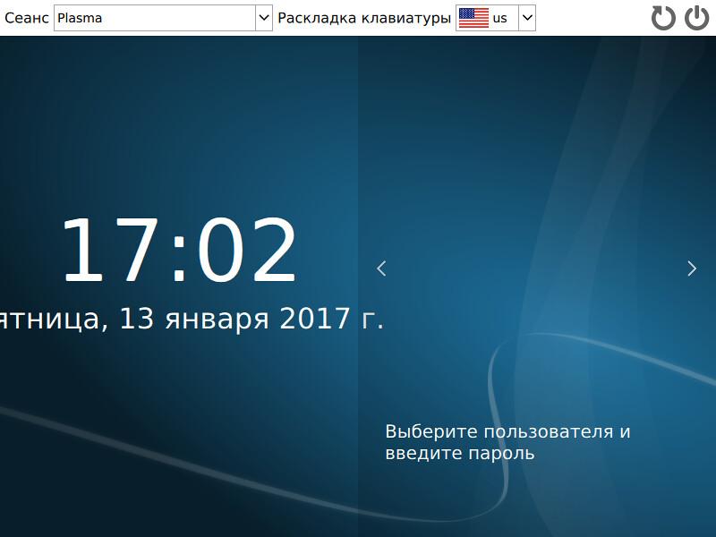 KDE Plasma 5 в Arch Linux не запускается