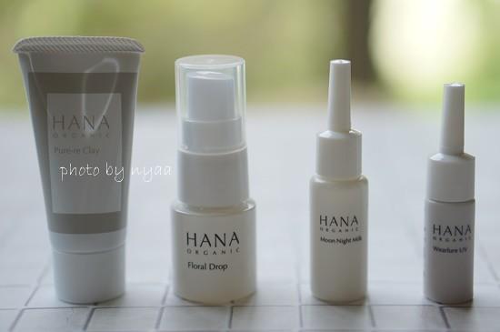 hana-tryal014