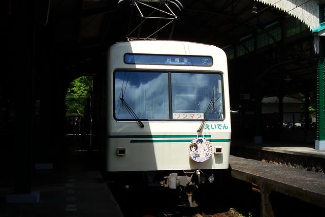 2015/06 叡山電車×きんいろモザイク ラッピング車両 #25