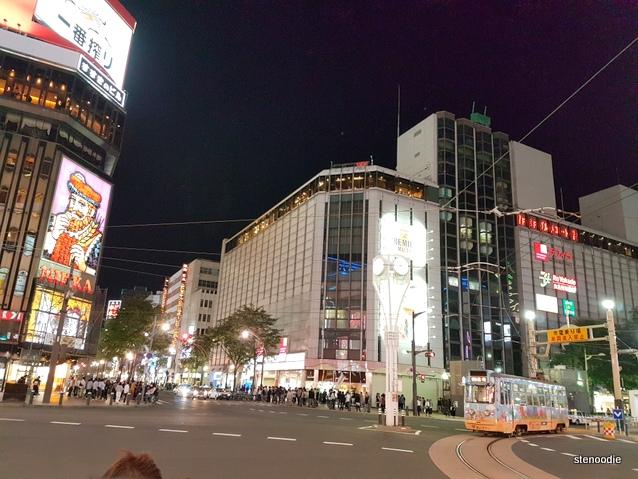Hokkaido night life