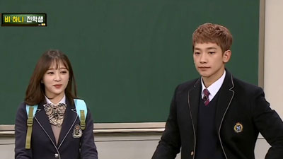 Knowing Brother Ep 58