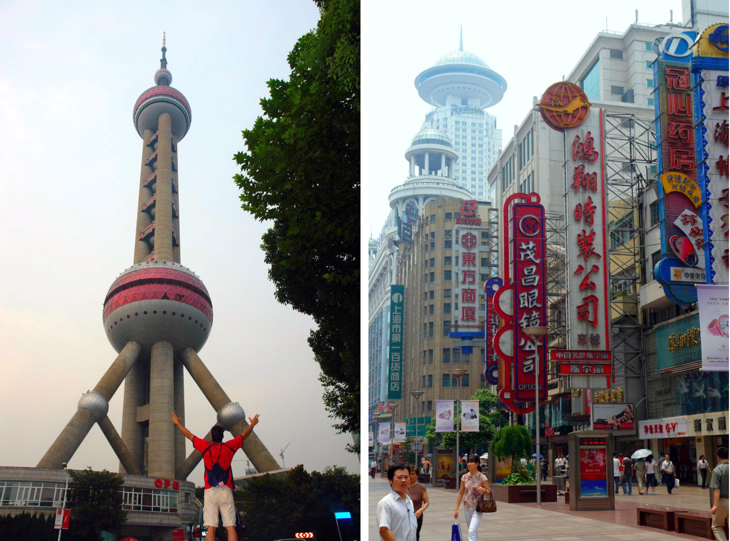 qué ver en Shanghai, China qué ver en shanghai - 32435928921 b5e5e99c9a o - Qué ver en Shanghai, China