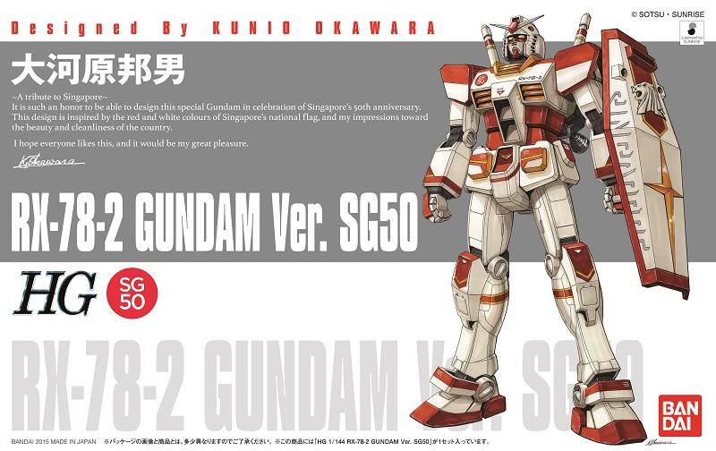 Gundam Docks at Singapore to Launch Exclusive RX-78-2 GUNDAM SG50