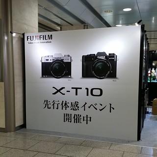 駅に来たらイベントをやっていたので先行体感した。FUJIFILM X-T10。名古屋駅。