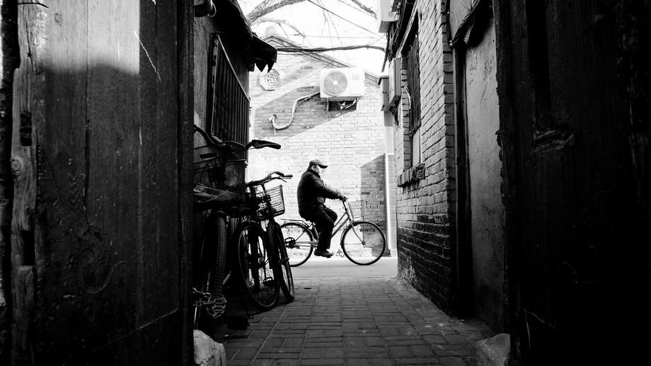Beijing Dec 2014 - 2079