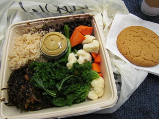 Real Food Meal bowl and Peanut Butter cookie from RFD