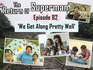 The Return Of Superman Ep.82