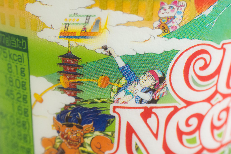 japan_nodle_maccha-5