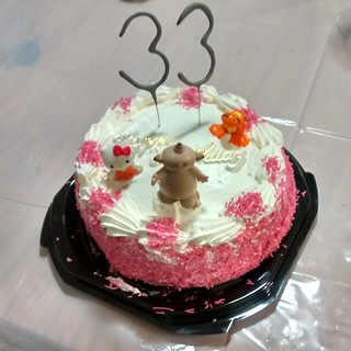 Birthday sponge cake with Makka Pakka, Hello Kitty, Orange Frog | by phonakins