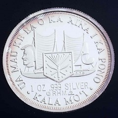 1993 Hawaiian Silver 2