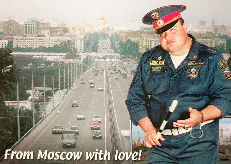Police - Russia - From Moscow with love - RU-5283206