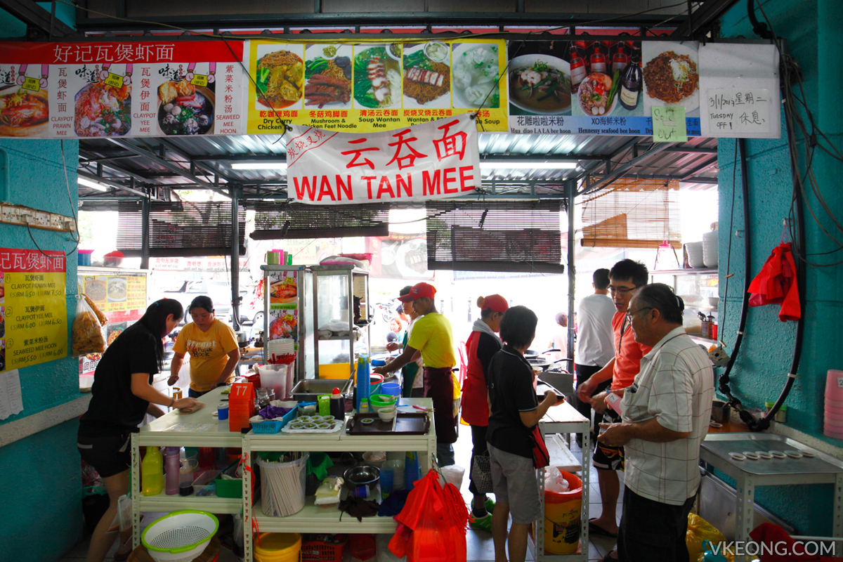 Kepong XO Seafood Noodle Stall
