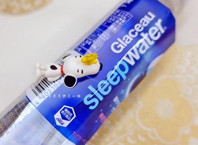 5 九州戰利品 可口可樂睡眠水 睡覺水 Glaceau Sleep Water