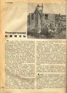 TM 1935-06-31